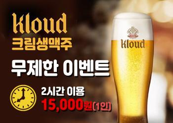 beer_s.jpg