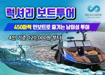 boat_s.jpg